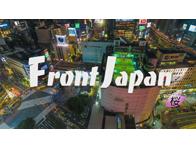 Front Japan 桜